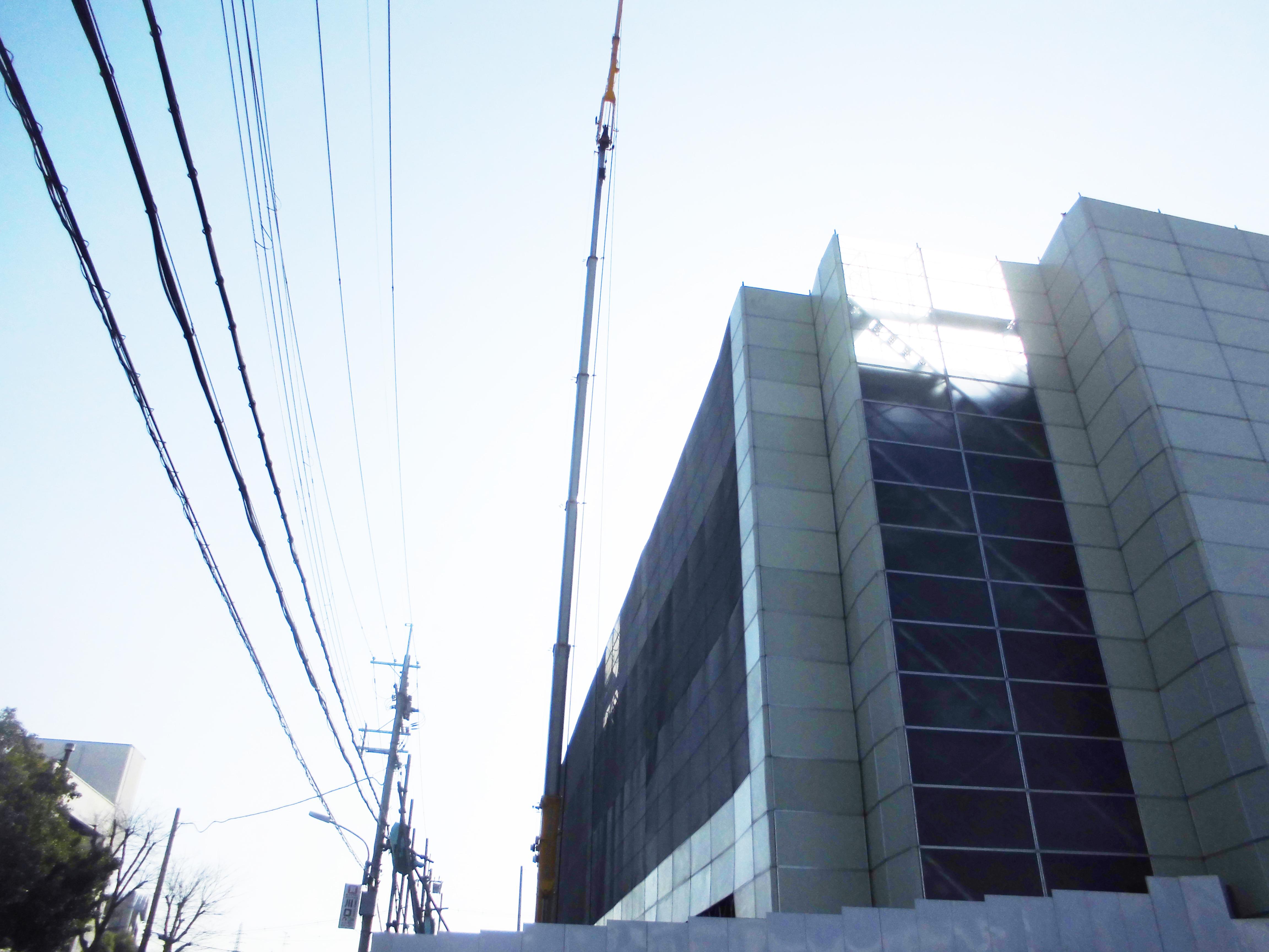旧愛泉会病院解体工事