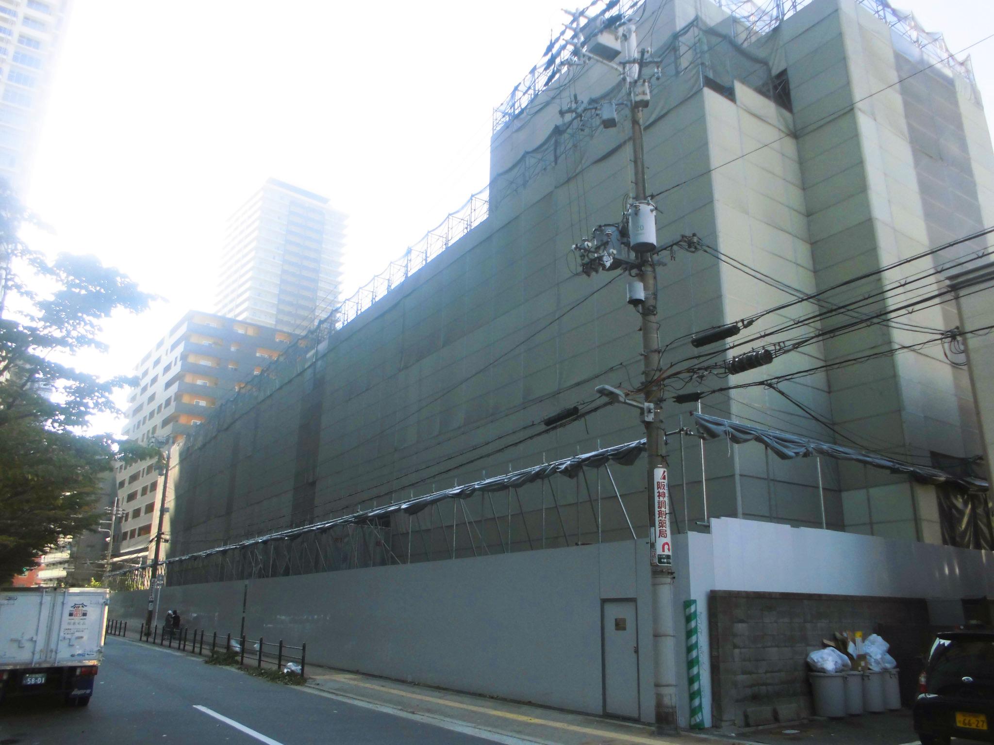 旧大阪北逓信病院解体工事