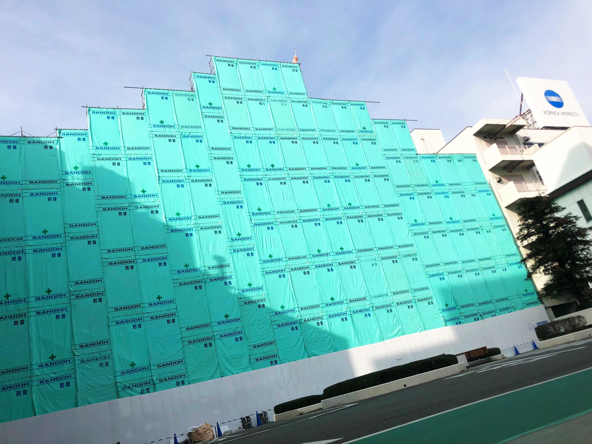 コニカミノルタ伊丹サイト2・6号棟建物 解体工事